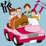 中国西安郊外・近郊観光専用車チャーター、西安郊外・近郊観光日本語西安ガイド付き