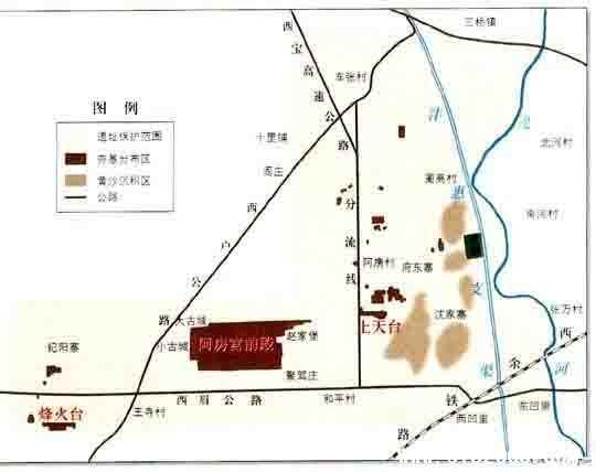 阿房宮観光ガイド地図