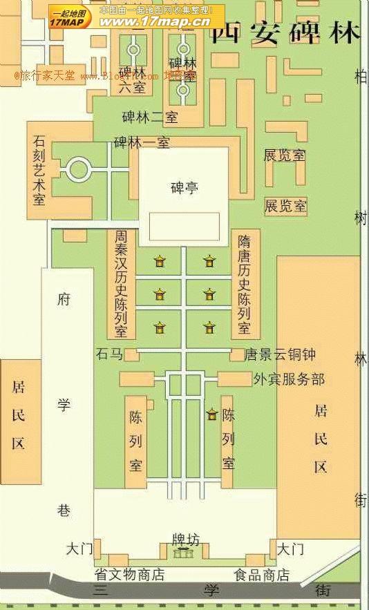 中国西安 碑林博物館観光スポットガイド地図