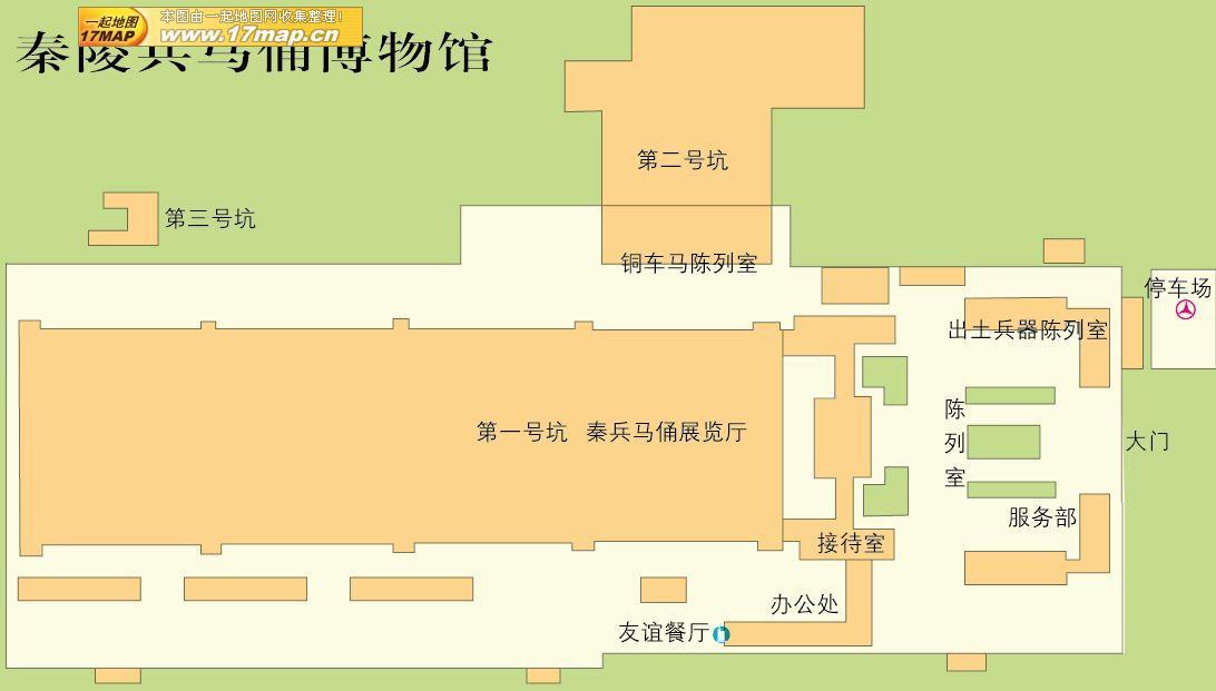 中国西安 兵馬俑博物館観光地ガイド地図