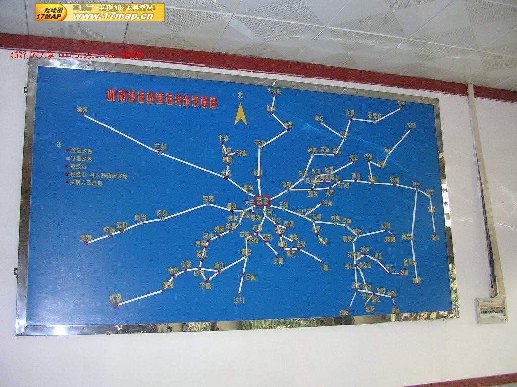 陝西省長距離バス路線ガイド地図