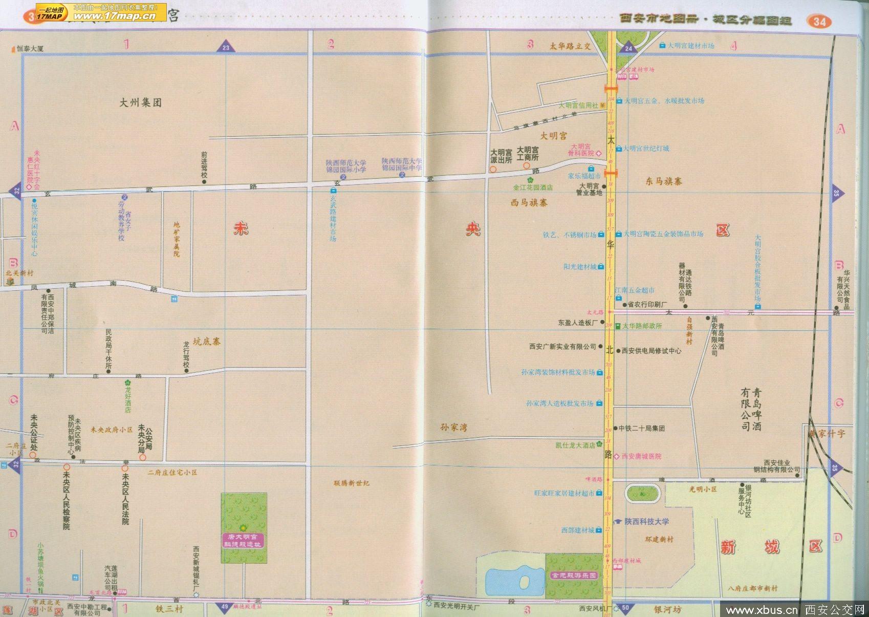 中国西安 唐代大明宮辺り観光ガイド地図