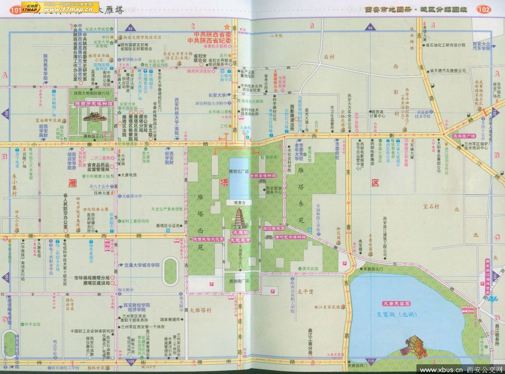 中国西安 大雁塔辺り観光ガイド地図