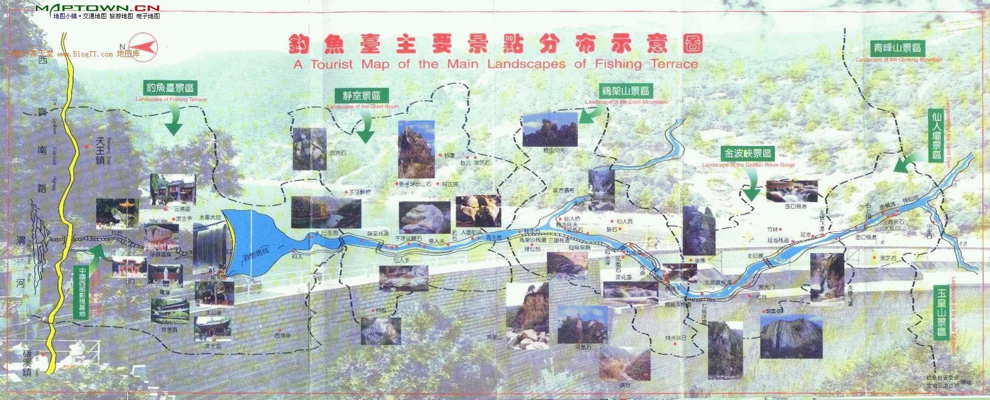 陝西省姜太公の釣り魚台観光ガイド地図
