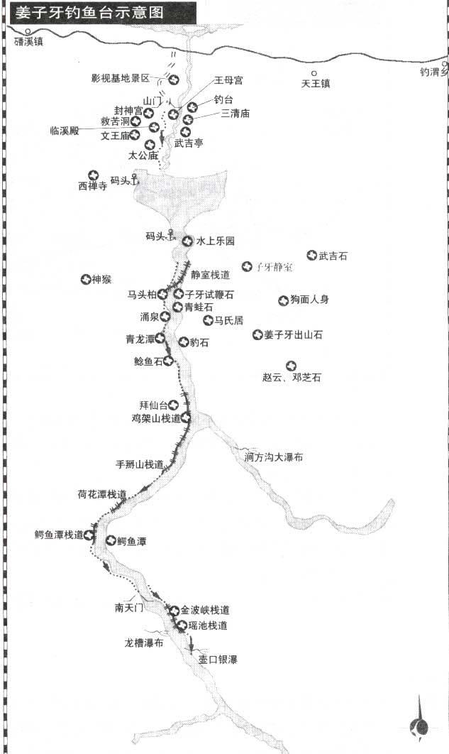 陝西省姜太公の釣魚台観光ガイド地図2