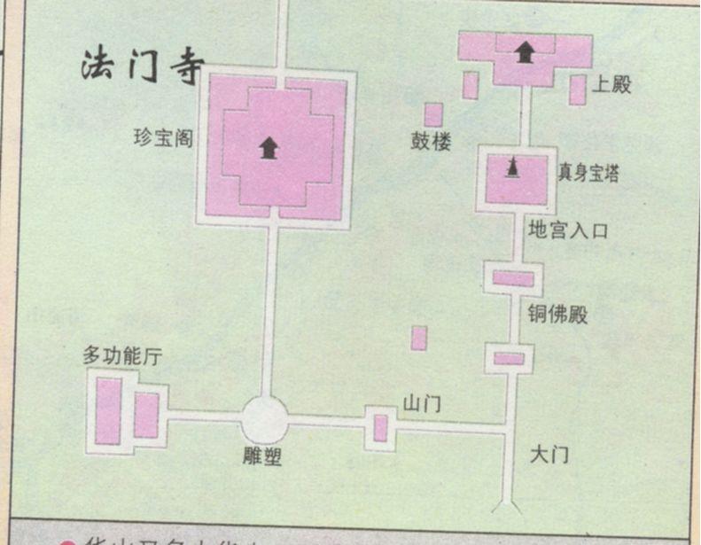 法門寺辺りの観光地ガイド地図