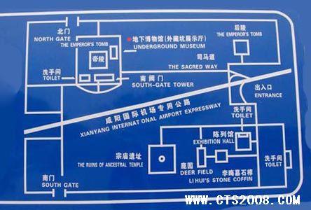 漢陽陵観光地ガイド地図