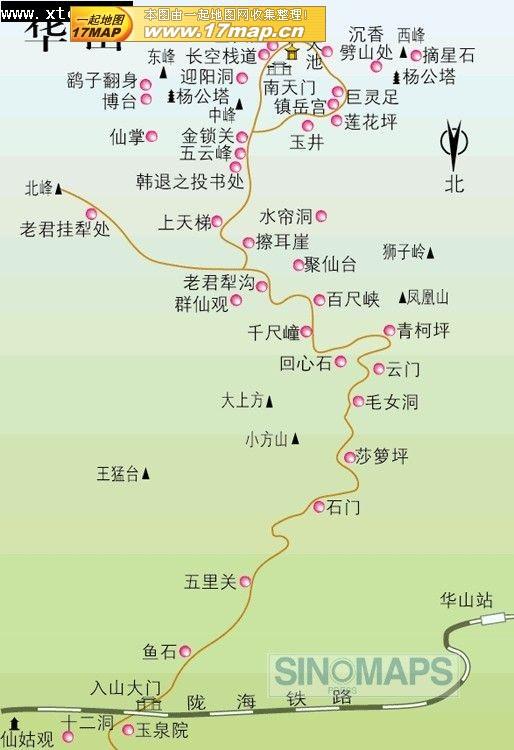 崋山遊覧観光地ガイド地図
