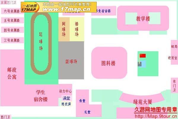 中国西安 交通大学校庭ガイド地図