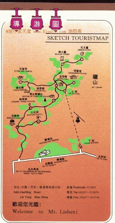 麗山ケーブルカー観光ガイド地図