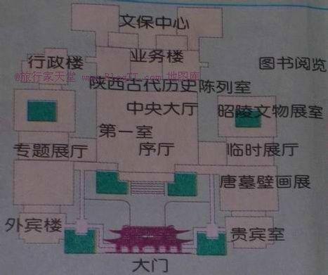 陝西省歴史博物館観光地ガイド地図
