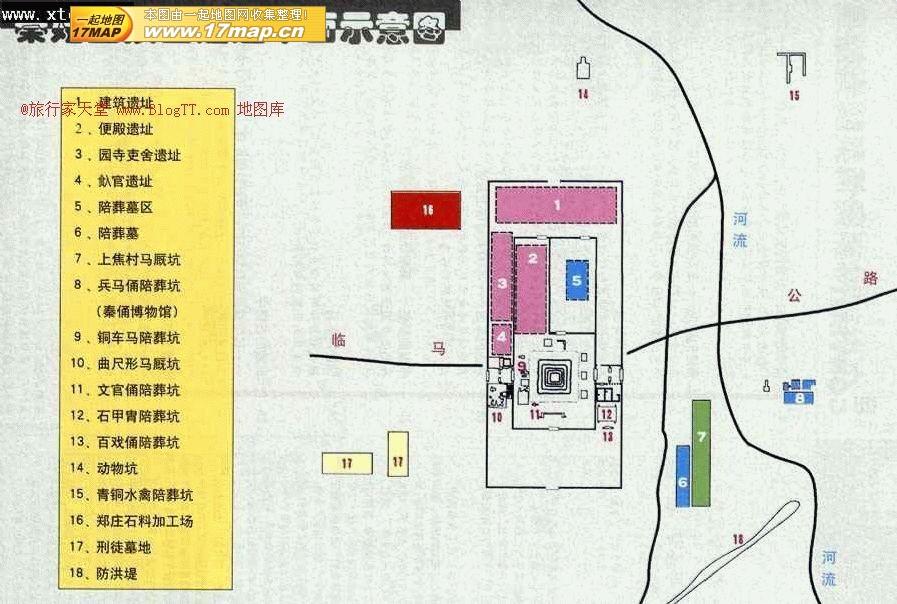 中国西安 秦の始皇帝陵観光地ガイド地図
