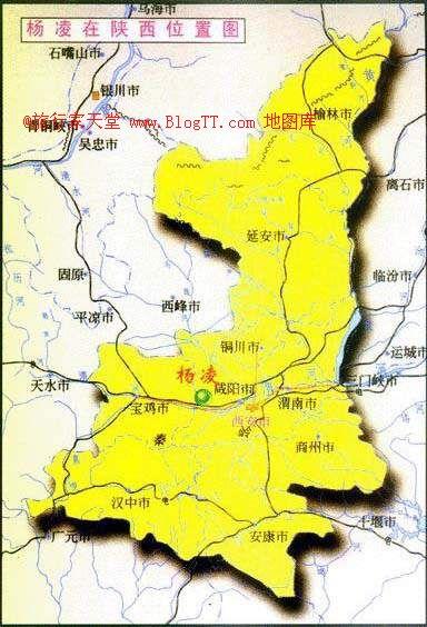陝西省周辺ガイド地図