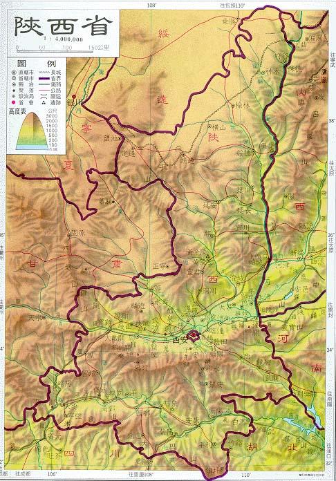 陝西省地形地図