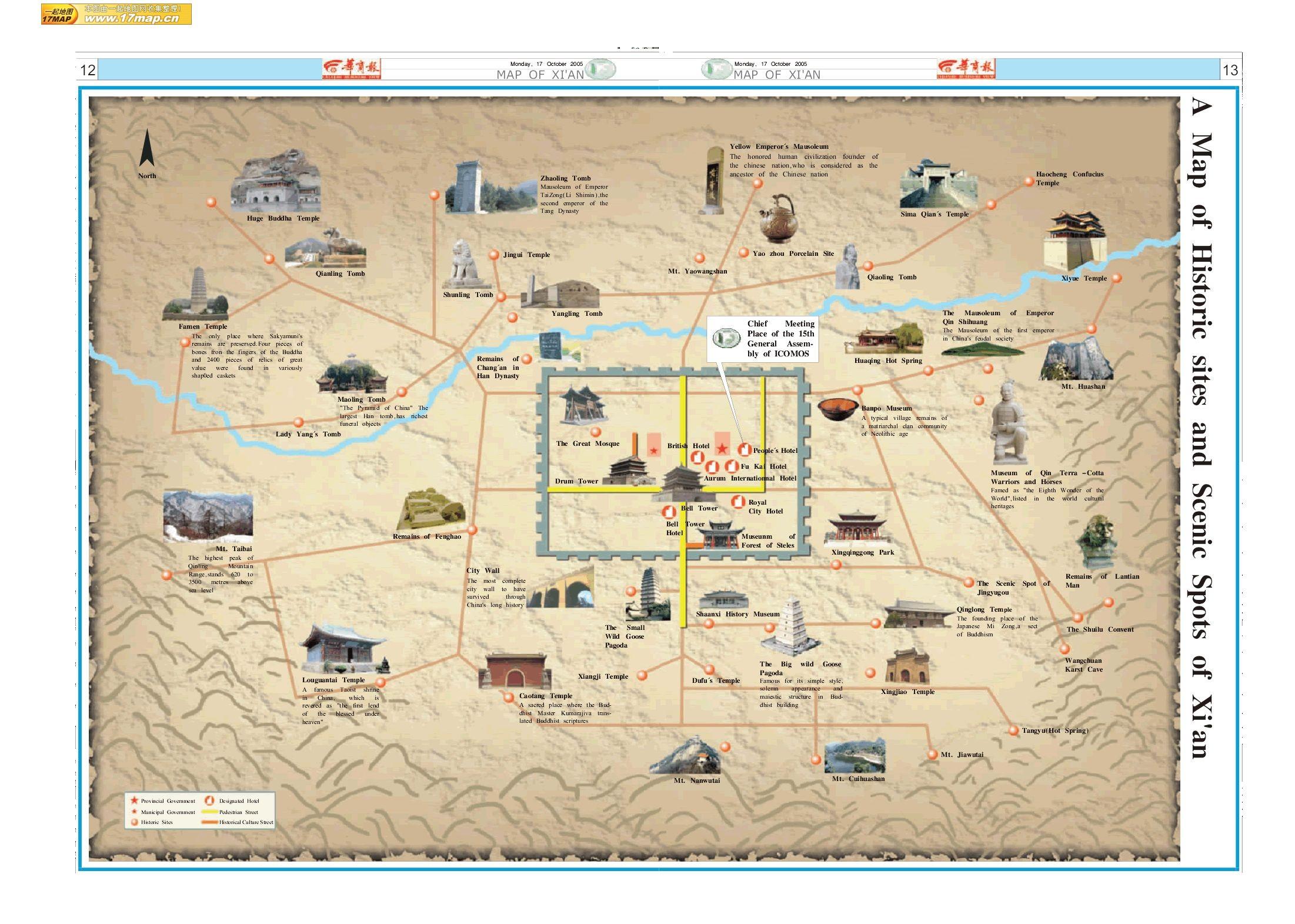 陝西省観光スポット分布ガイド地図