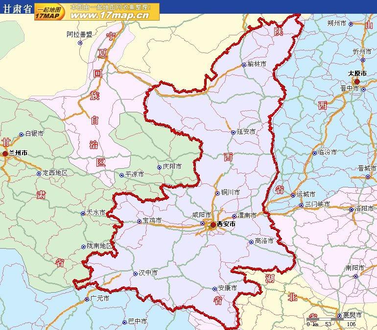 陝西省行政区画地図