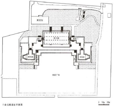 唐代長安城大明宮含元殿遺跡観光スポットガイド地図